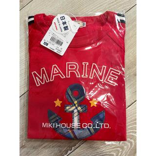 ミキハウス(mikihouse)の値下げ*ミキハウス mikihouse マリン 半袖Tシャツ 120cm(Tシャツ/カットソー)