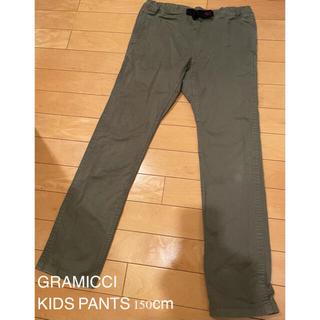 グラミチ(GRAMICCI)のグラミチ GRAMICCI KIDS PANTS 150cm(パンツ/スパッツ)