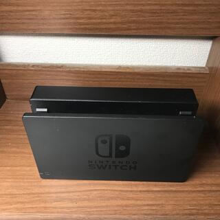 Nintendo Switch - [超美品!!]NintendoSwitch ドッグ