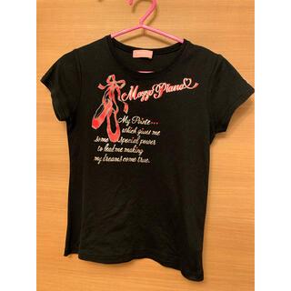 メゾピアノ(mezzo piano)のメゾピアノ Tシャツ(Tシャツ)