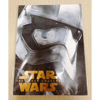 スターウォーズ EP7  プレミアムパンフレット(印刷物)