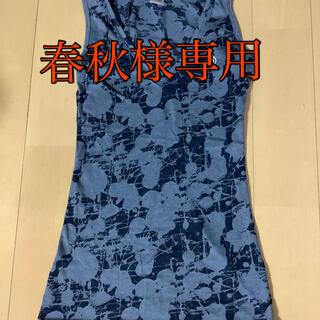ズンバ(Zumba)のzumba  wear  XS(その他)