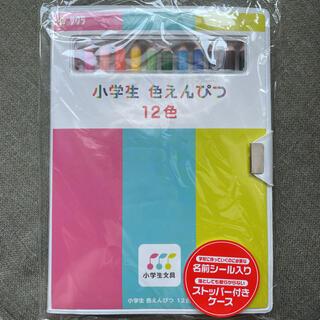 サクラクレパス(サクラクレパス)の小学生 色えんぴつ 色鉛筆 サクラクレパス 12色 ケース入り(色鉛筆)