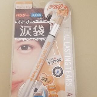 K-Palette - 新品未使用♡K-Palette 1Day TATTOO♡