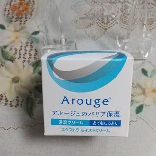 アルージェ(Arouge)の☆ぴっぴさまアルージェ エクストラモイストクリーム(フェイスクリーム)