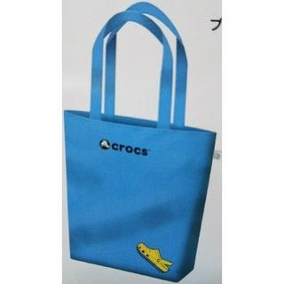 クロックス(crocs)の新品!サントリーコーヒーボス×クロックス オリジナル ショルダートートバッグ(トートバッグ)