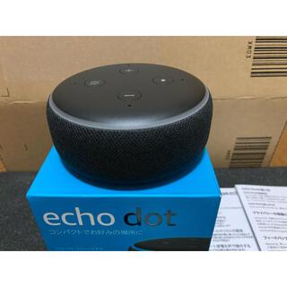 Echo Dot エコードット 第3世代 スマートスピーカー(スピーカー)