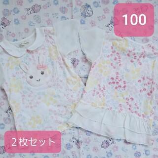 クーラクール(coeur a coeur)のcoeur a coeur 100 半袖Tシャツ 二枚セット(Tシャツ/カットソー)