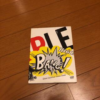 SMAP - スマップ DVD