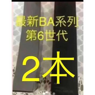 ポーラ(POLA)のPOLA 第六世代BA ローション N保湿化粧水本体120ml x2本+おまけ(化粧水/ローション)