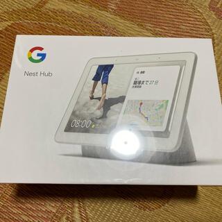 グーグル(Google)のgoogle nest hub 新品未開封 (ディスプレイ)