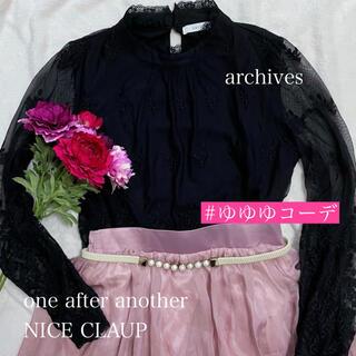 ワンアフターアナザーナイスクラップ(one after another NICE CLAUP)の【コーデ売り】archives♡oneafteranotherNICECLAUP(セット/コーデ)
