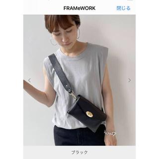 フレームワーク(FRAMeWORK)のFRAMeWORK新品⭐︎MARANT別注ベルト付ショルダーbag(ショルダーバッグ)