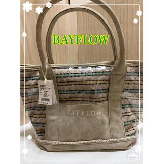 ベイフロー(BAYFLOW)の【新品未使用】タグ付き ベイフロー 2WAYバッグ トートバッグ M(トートバッグ)