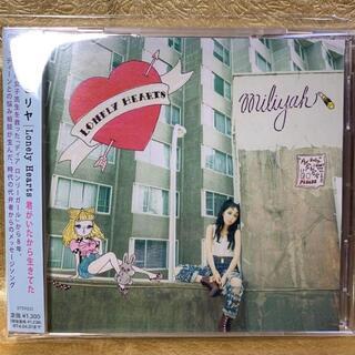 加藤ミリヤ/Lonely Hearts(ポップス/ロック(邦楽))