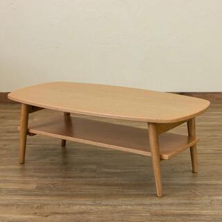 ローテーブル 棚付き センターテーブル カフェテーブル ナチュラル(ローテーブル)