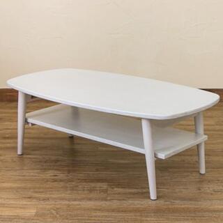 ローテーブル 棚付き センターテーブル カフェテーブル ホワイト(ローテーブル)