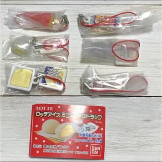 バンダイ(BANDAI)のロッテアイス ミニチュア ストラップ 全6種 廃盤品 食品サンプル 雪見だいふく(ストラップ/イヤホンジャック)