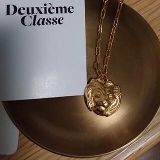 ドゥーズィエムクラス(DEUXIEME CLASSE)の新品未使用deuxieme classeで購入RUEBELLEのライオンチャーム(ネックレス)