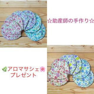 ☆助産師の手作り☆母乳パッド オーガニックワッフル 花A+B 6セット授乳パット(母乳パッド)