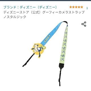ディズニー(Disney)のDISNEY STORE 定価¥2,200 グーフィーカメラストラップ(ケース/バッグ)