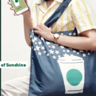 スターバックスコーヒー(Starbucks Coffee)のネイビー Starbucks X Loqi スタバ エコバッグ 海外限定商品(エコバッグ)