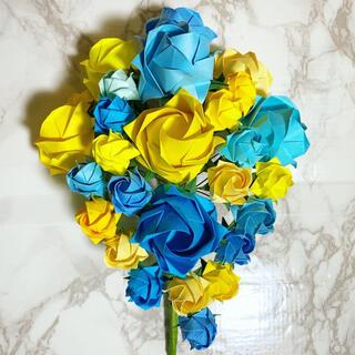 折り紙バラの壁飾り イエローブルー 薔薇 ばら ブーケ 花束 造花 スワッグ(その他)