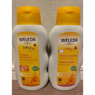 ヴェレダ(WELEDA)のヴェレダ カレンドラ ベビーオイル (無香料)  ベビーミルクローション 200(ベビーローション)