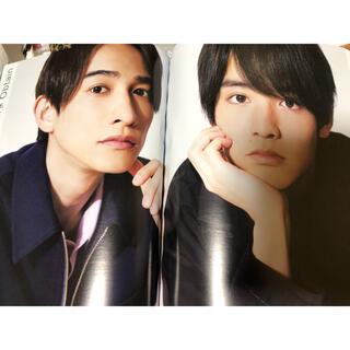 赤楚衛二×町田啓太TVガイドAlpha 6頁切り抜き(印刷物)