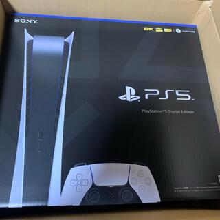 ソニー(SONY)のPlayStation 5 (プレステ5)本体 デジタルエディション(家庭用ゲーム機本体)