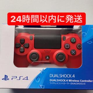 PlayStation4 - PS4ワイヤレスコントローラー マグマレッド