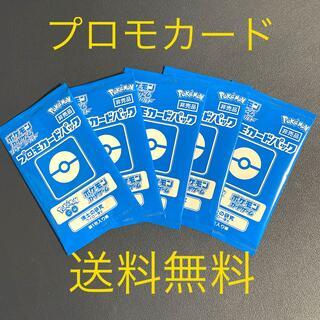 ポケモン(ポケモン)のポケカ プロモ 博士の研究 ウィロー博士 5枚パック(シングルカード)