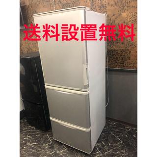 SHARP - 2018年製 SJ-W351D-S シャープ 350L 3ドア冷蔵庫