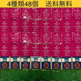【48個セット】朝用抹茶入ミント緑茶、夜用ほうじ玄米茶、アールグレイ、伊藤園煎茶(茶)