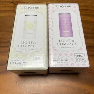 象印 - 「2個」Zojirushi 象印ステンレスマグ SM-ED20 保温水筒