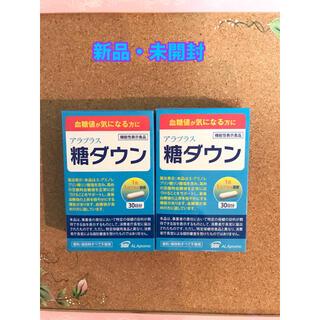 ALA - SBIアラプロモ アラプラス 糖ダウン 30日分 × 2 箱
