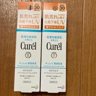 Curel - 新品✨花王✨キュレル✨UVミルク✨二本セット