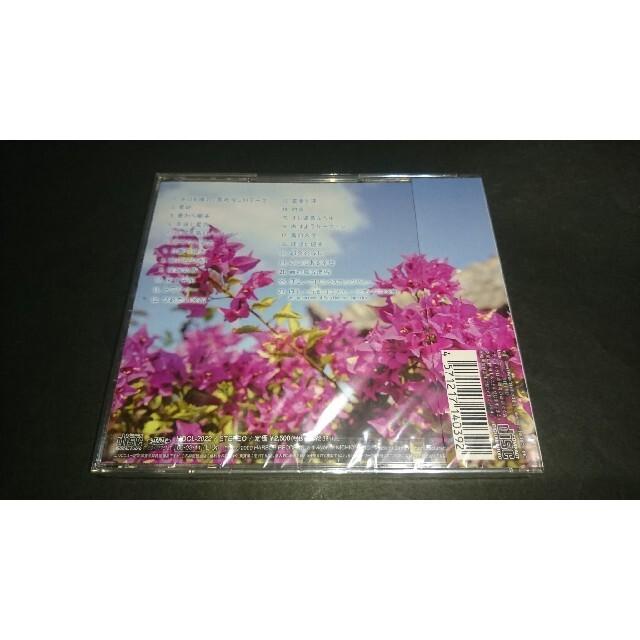 【新品】CD「本日も晴れ。異常なし」~南の島 駐在所物語~サウンドトラック エンタメ/ホビーのCD(テレビドラマサントラ)の商品写真