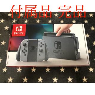 ニンテンドースイッチ(Nintendo Switch)の中古品 Switch 本体 付属品9点セット+1点【人気カラー】グレー(家庭用ゲーム機本体)