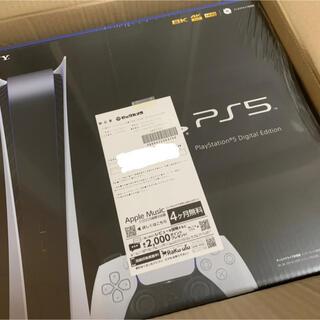 ソニー(SONY)のPS5 デジタルエディション 新品未使用、未開封 24時間以内発送(家庭用ゲーム機本体)