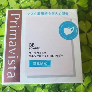 プリマヴィスタ(Primavista)のプリマヴィスタ スキンプロテクト B Bパウダー(フェイスパウダー)