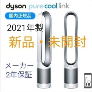 ダイソン(Dyson)のDysonPure Cool Link タワーファンTP03WS(扇風機)