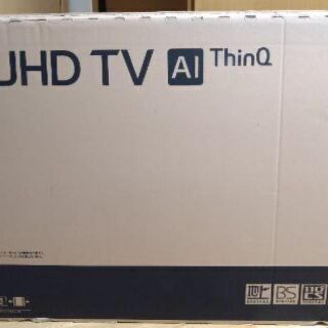 LG Electronics(エルジーエレクトロニクス)の【ほぼ新品】【未使用】LG43インチ 4KUHDテレビ スマホ/家電/カメラのテレビ/映像機器(テレビ)の商品写真
