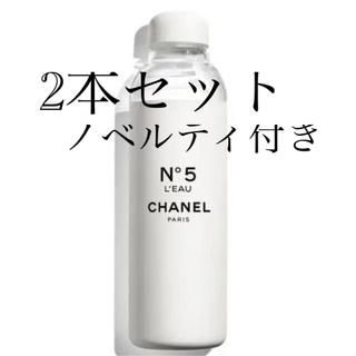 シャネル(CHANEL)のシャネル N°5 ロー ボトル ファクトリー 5 コレクシオン ノベルティ付き(タンブラー)
