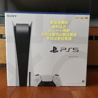 プレイステーション(PlayStation)の[新品未開封] PlayStation5  ディスクドライブ搭載(家庭用ゲーム機本体)