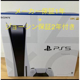 プレイステーション(PlayStation)のPS5 本体 ディスクドライブ搭載 3年保証(家庭用ゲーム機本体)