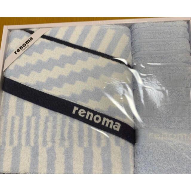 RENOMA(レノマ)の【新品】renoma バスタオルセット インテリア/住まい/日用品の日用品/生活雑貨/旅行(タオル/バス用品)の商品写真
