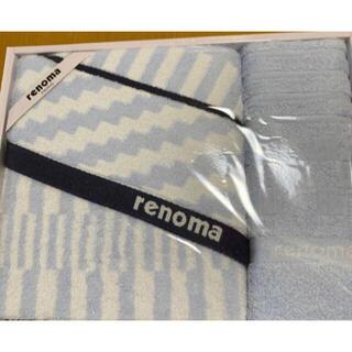 RENOMA - 【新品】renoma バスタオルセット