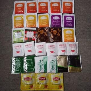 お茶 紅茶 パック インスタント セット 煎茶 リプトン 静岡高級煎茶(茶)