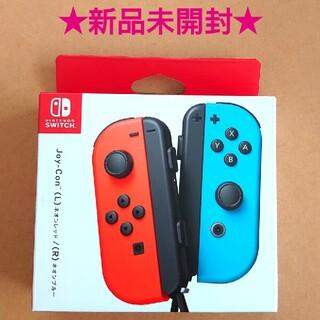 ニンテンドースイッチ(Nintendo Switch)のNintendo Switch Joy-Con (L)(R) ネオンブルーレッド(その他)
